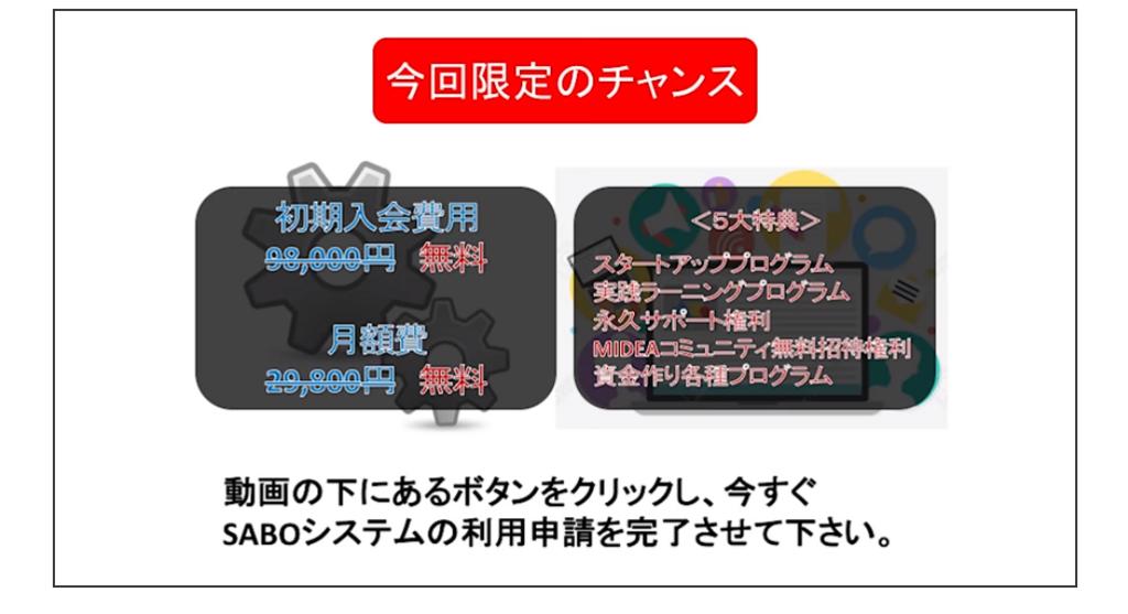 f:id:gomataro-goto:20180815152107p:plain