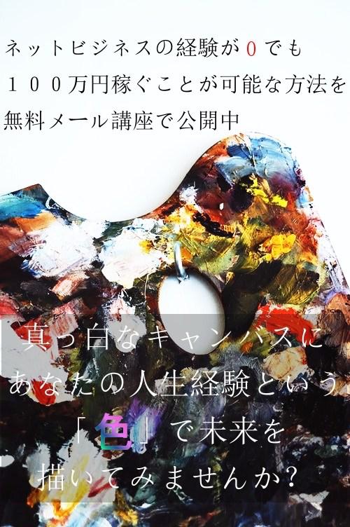 f:id:gomataro-goto:20180815152702p:plain