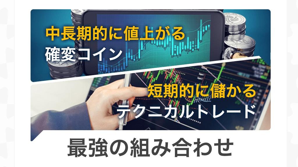 f:id:gomataro-goto:20180816215338j:plain