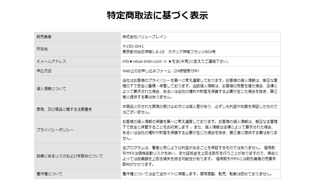 f:id:gomataro-goto:20180816215355j:plain