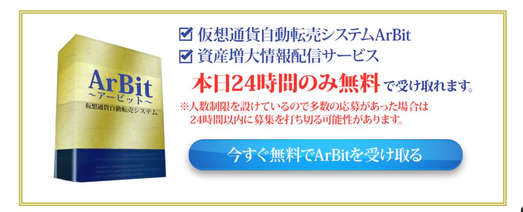 f:id:gomataro-goto:20180817141359p:plain