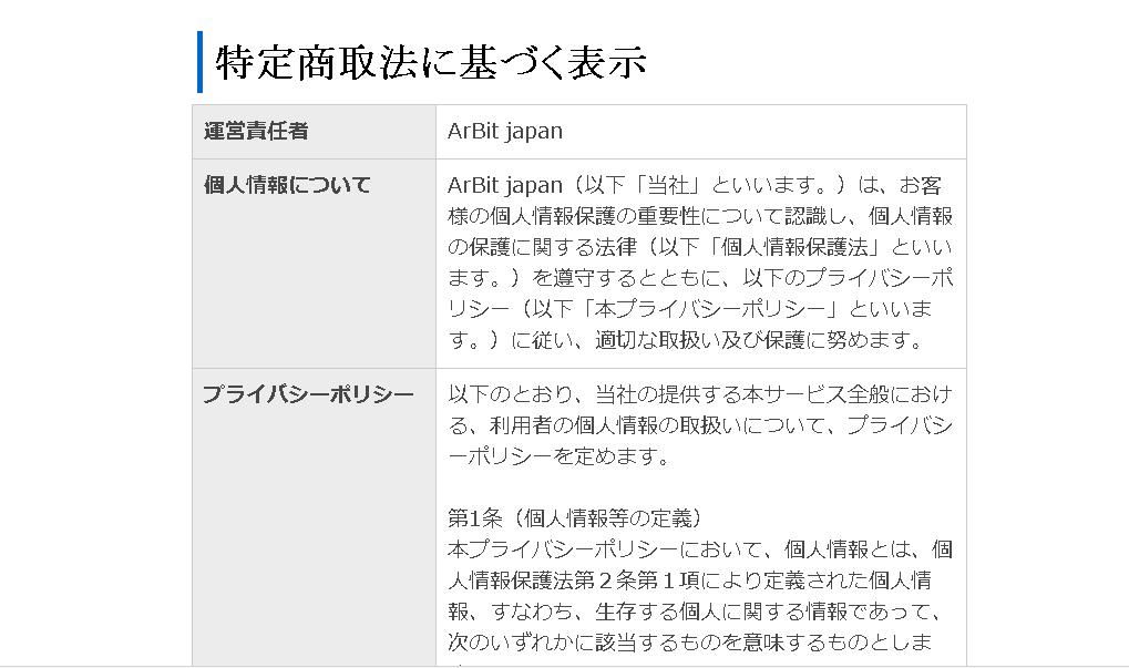 f:id:gomataro-goto:20180817141451p:plain