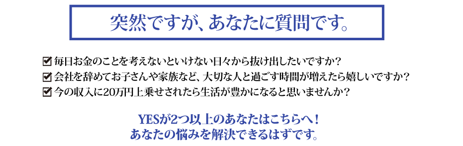 f:id:gomataro-goto:20180817144540p:plain