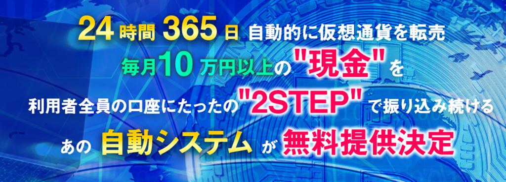 f:id:gomataro-goto:20180817144912p:plain