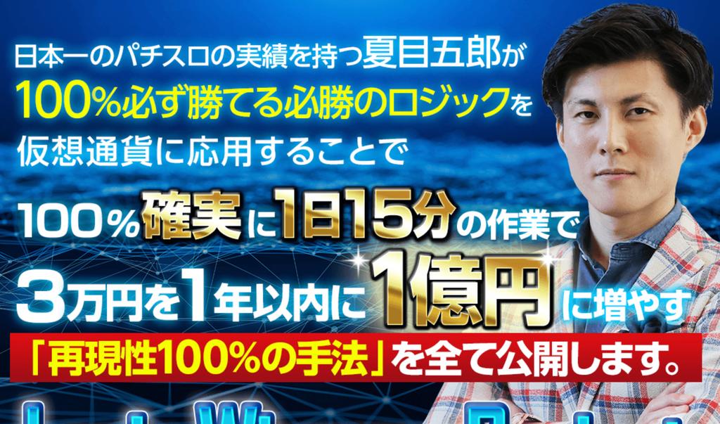f:id:gomataro-goto:20180830000829j:plain