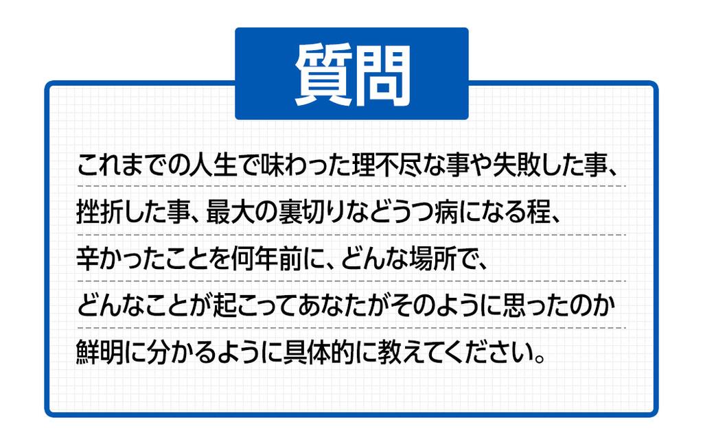f:id:gomataro-goto:20180830003143j:plain