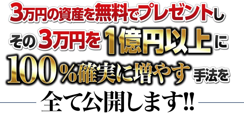 f:id:gomataro-goto:20180830033000p:plain