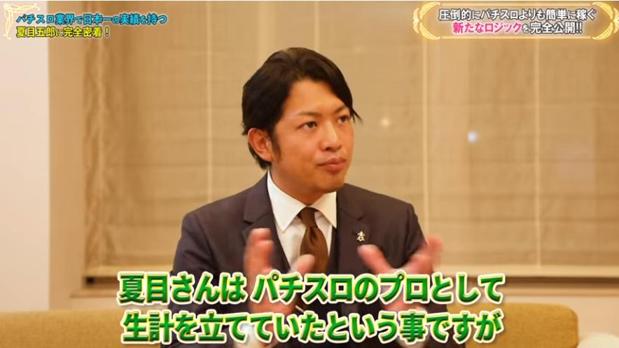 f:id:gomataro-goto:20180830033626p:plain