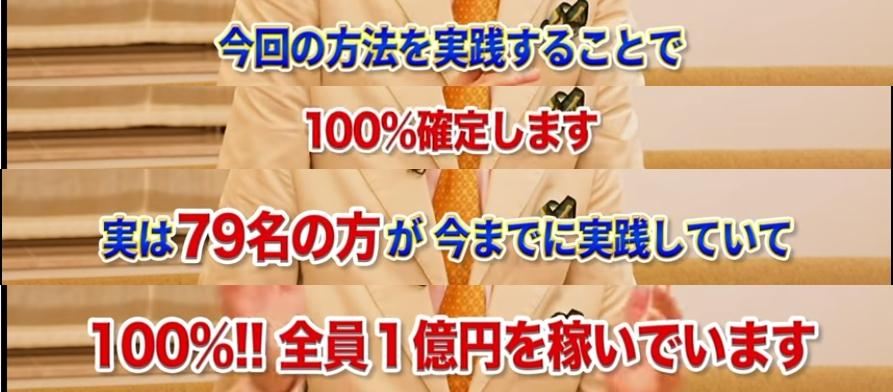 f:id:gomataro-goto:20180830042105j:plain