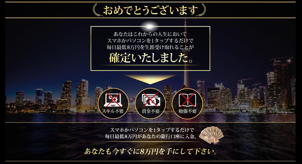 f:id:gomataro-goto:20180902143005p:plain