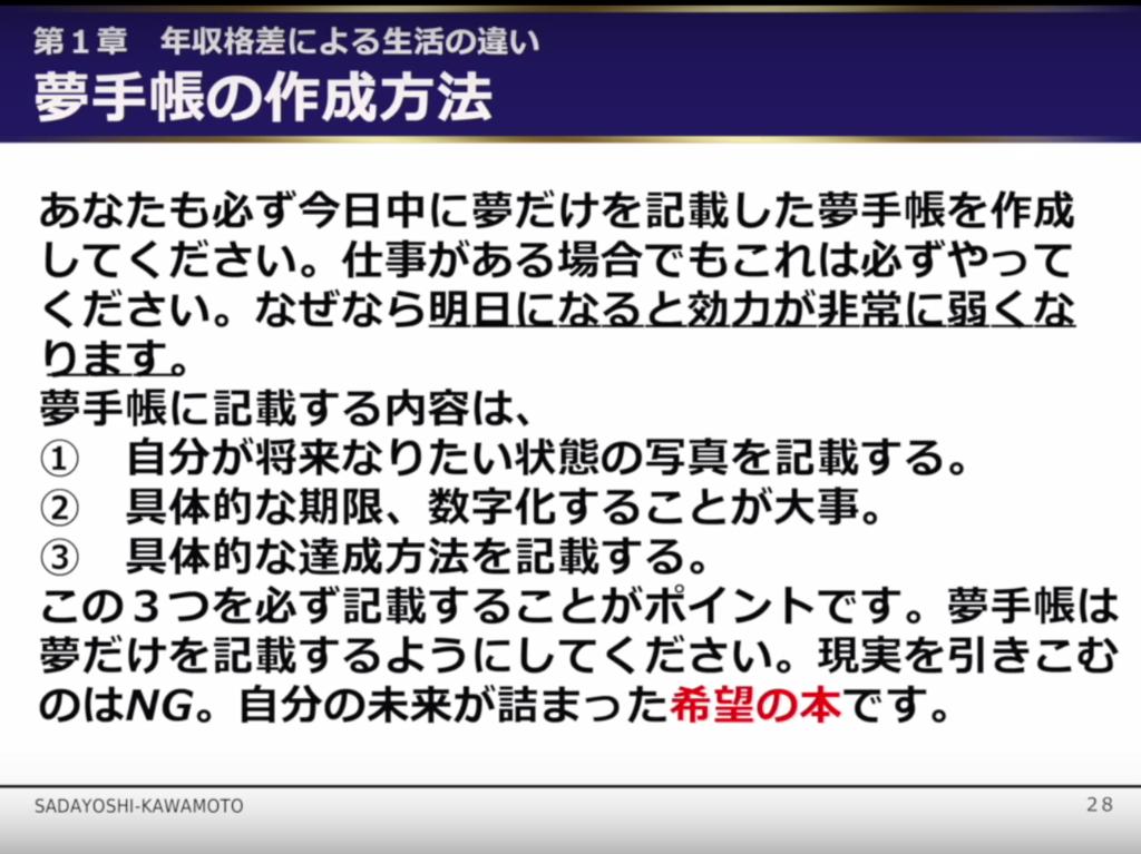 f:id:gomataro-goto:20180902145212p:plain