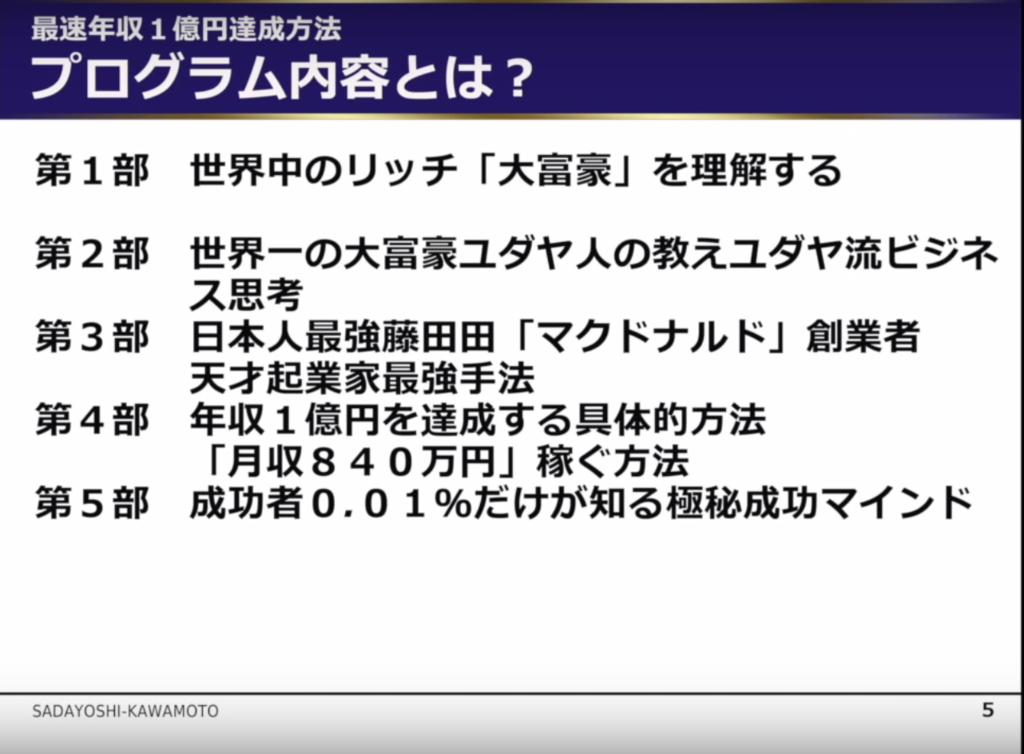 f:id:gomataro-goto:20180902160645p:plain