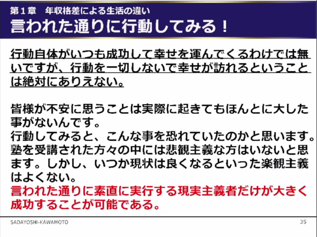 f:id:gomataro-goto:20180902161144p:plain