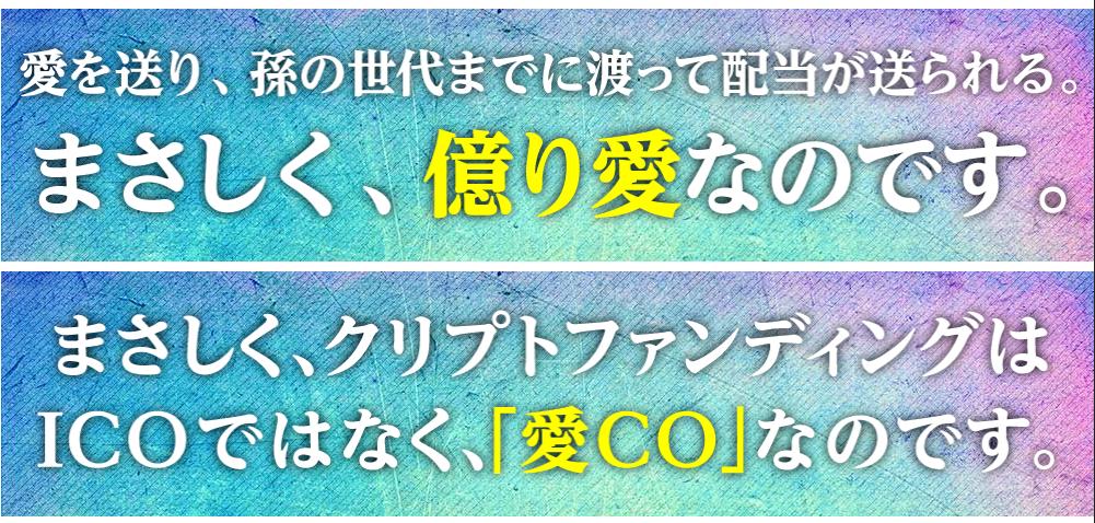 f:id:gomataro-goto:20180912152610p:plain