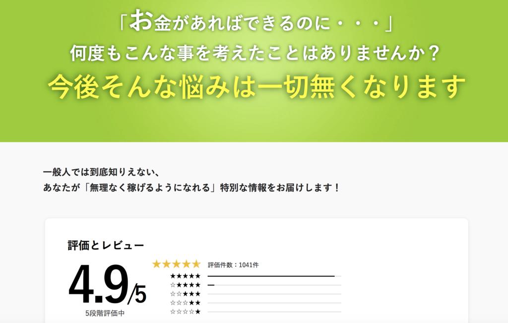 f:id:gomataro-goto:20180914011610p:plain
