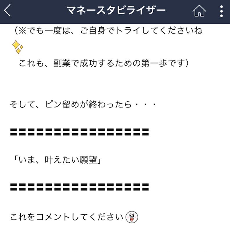 f:id:gomataro-goto:20180914013331p:plain