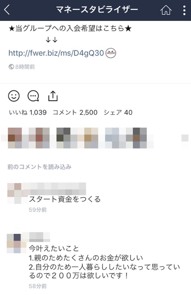 f:id:gomataro-goto:20180914013804p:plain
