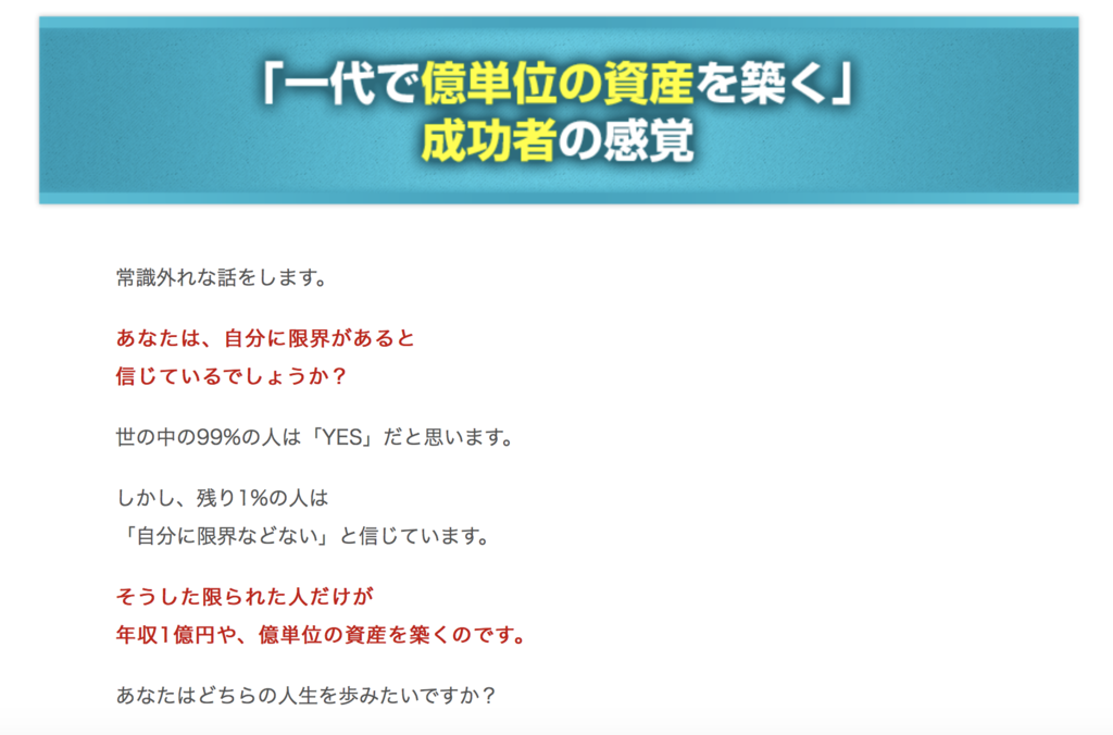 f:id:gomataro-goto:20180921225731p:plain