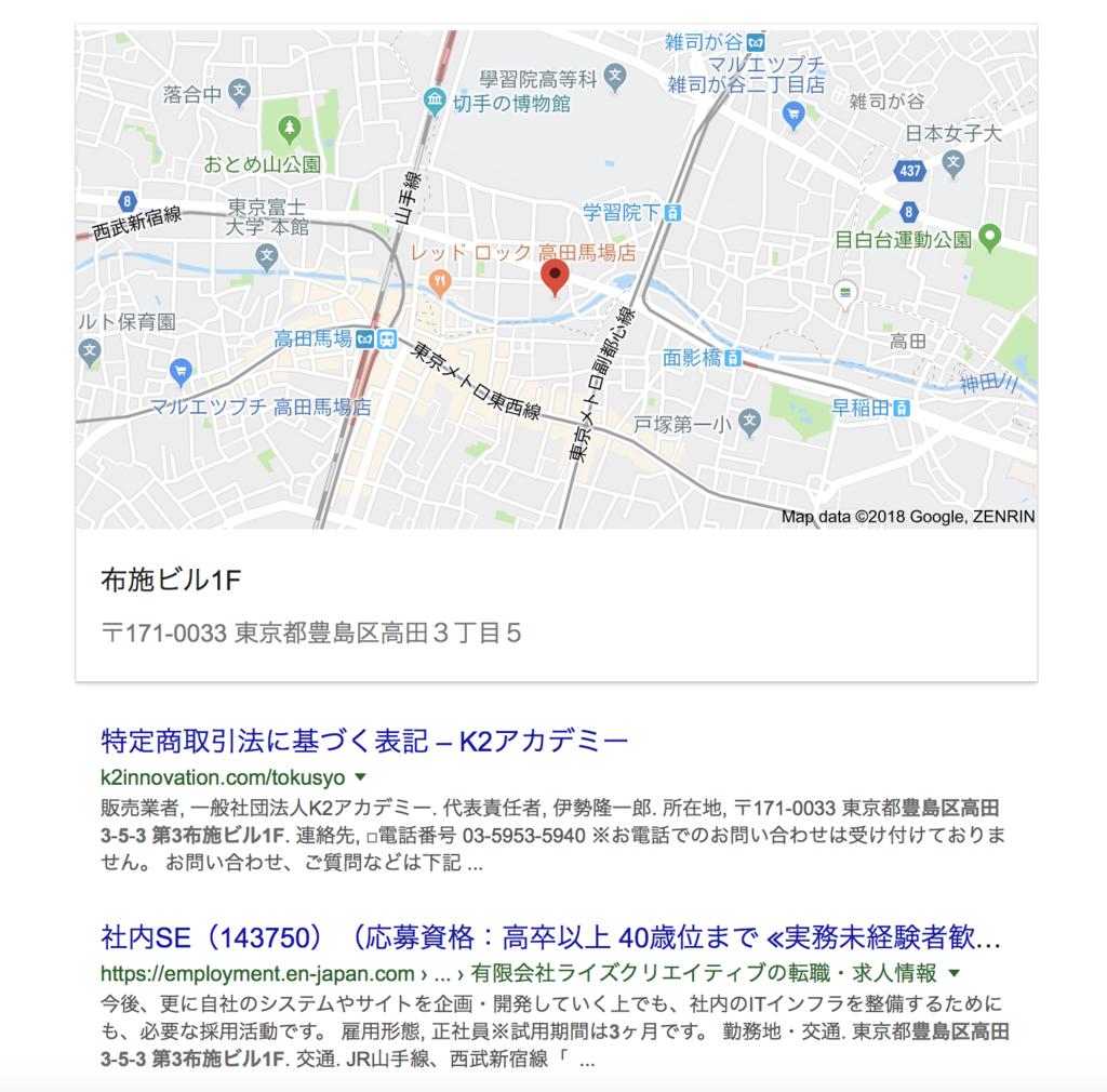 f:id:gomataro-goto:20180921230918p:plain