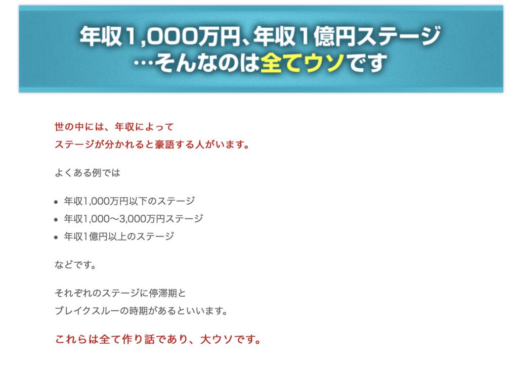 f:id:gomataro-goto:20180922011431p:plain