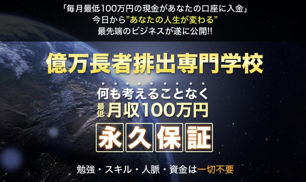 f:id:gomataro-goto:20180922013515p:plain