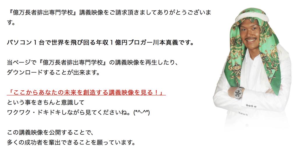 f:id:gomataro-goto:20180922014321p:plain