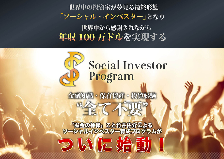 f:id:gomataro-goto:20180929013036j:plain