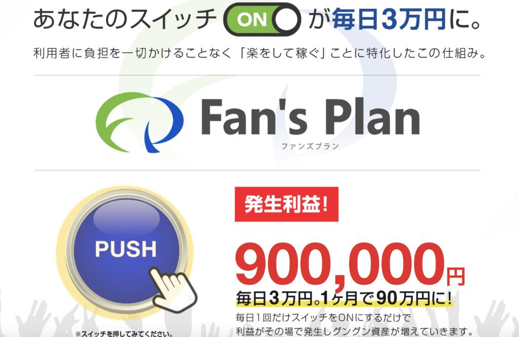 f:id:gomataro-goto:20181002175255p:plain