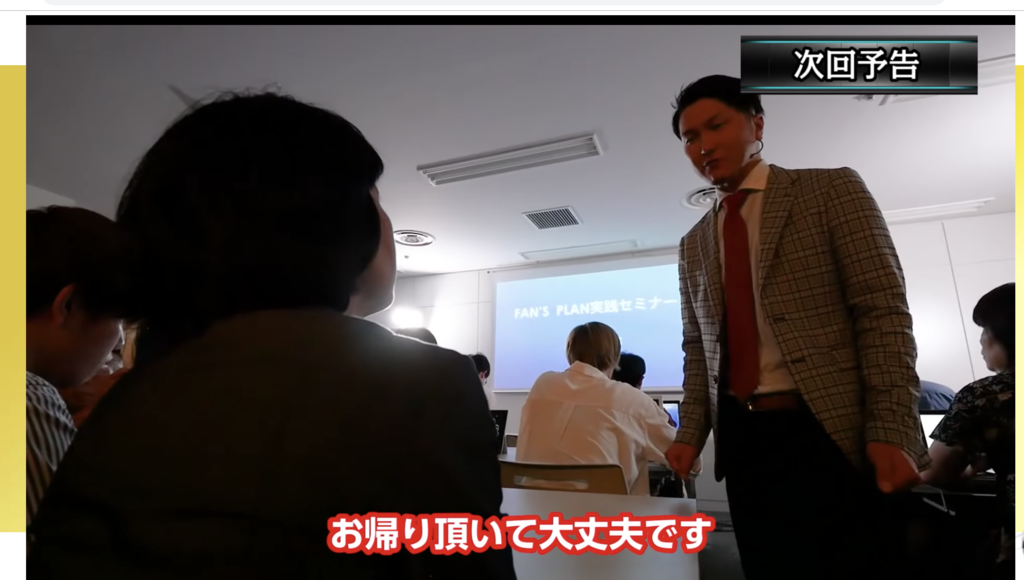 f:id:gomataro-goto:20181002203731p:plain