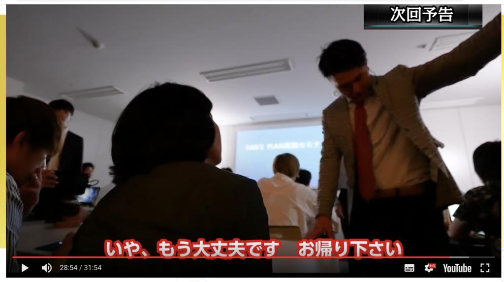 f:id:gomataro-goto:20181002203747p:plain