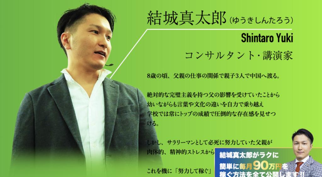 f:id:gomataro-goto:20181002204850p:plain