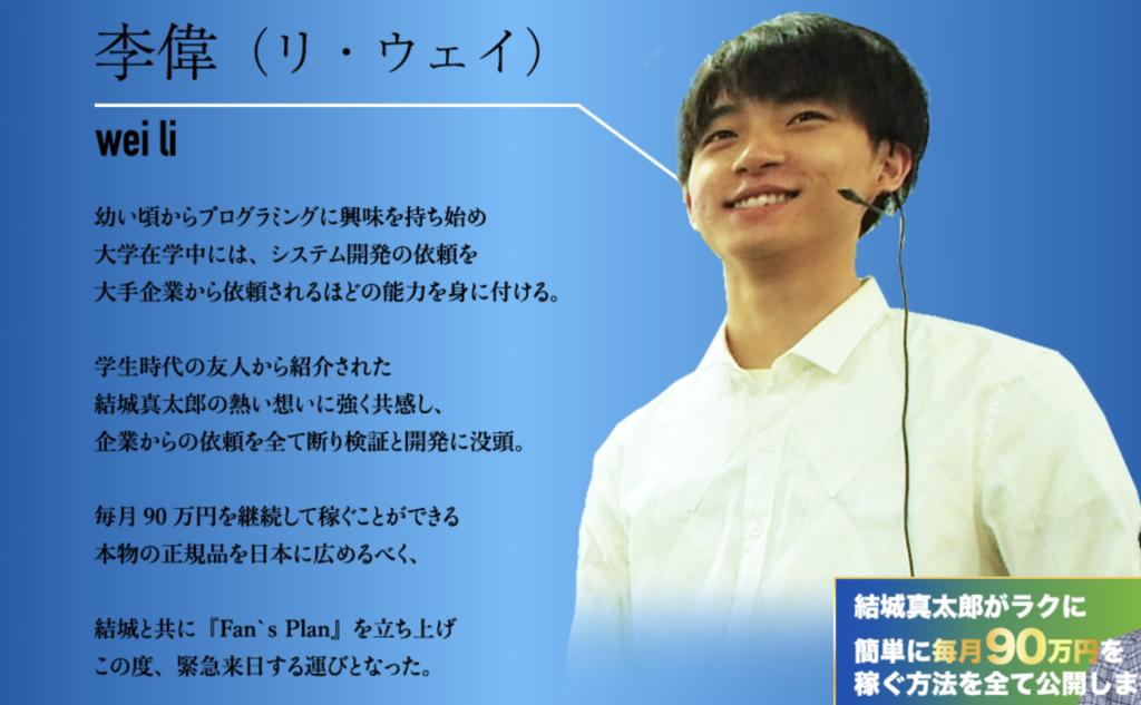 f:id:gomataro-goto:20181002204918p:plain