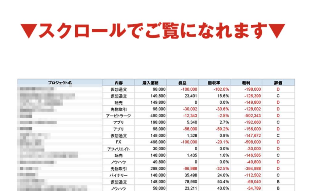 f:id:gomataro-goto:20181002205329p:plain