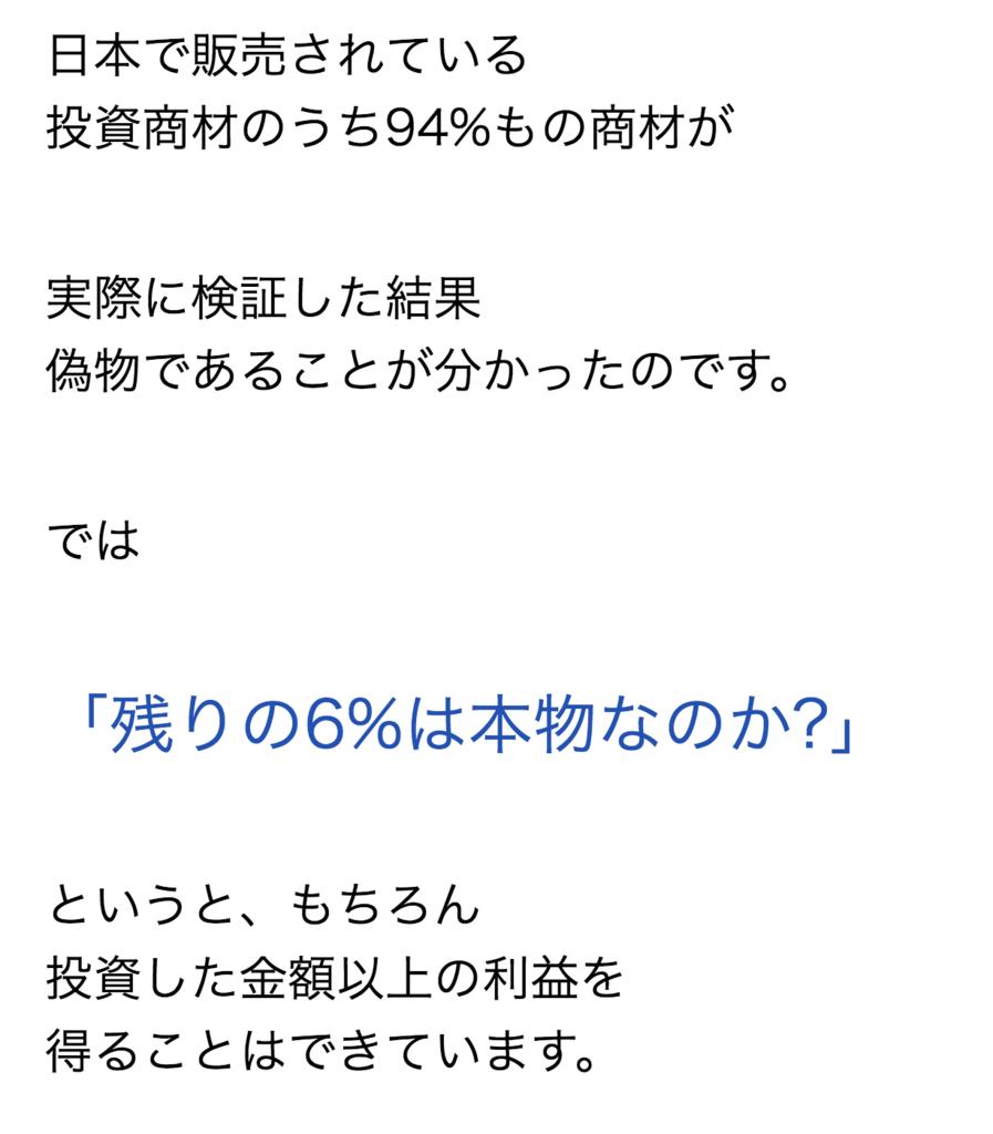 f:id:gomataro-goto:20181002205351p:plain