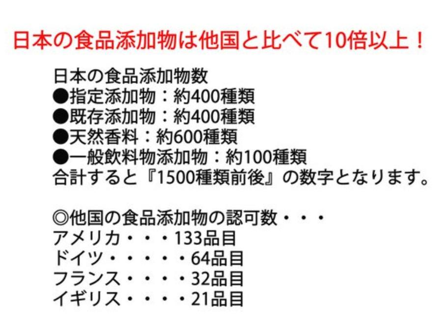 f:id:gomatchi2858:20210506152037j:plain