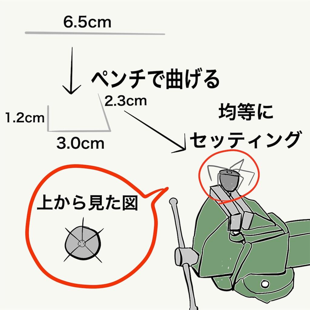 f:id:gomateishoku:20190220194813j:image