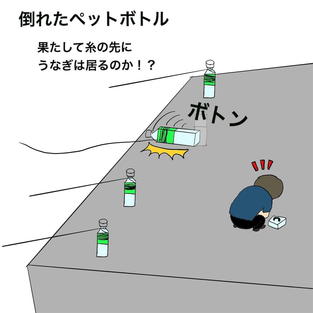 f:id:gomateishoku:20190303210006j:image