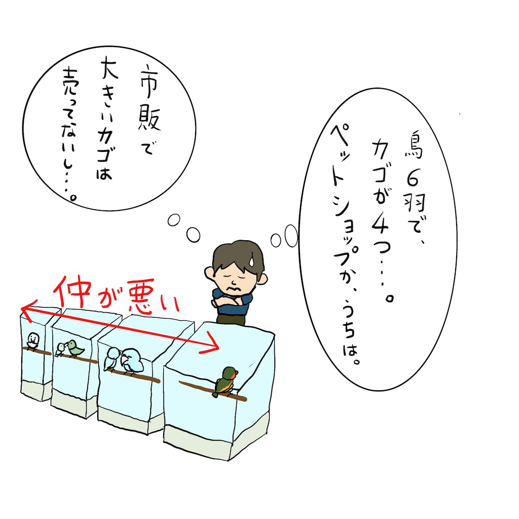 f:id:gomateishoku:20190311204543j:image