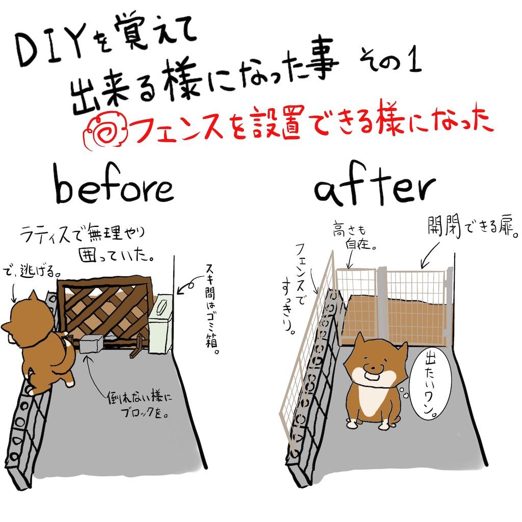f:id:gomateishoku:20190311213326j:image