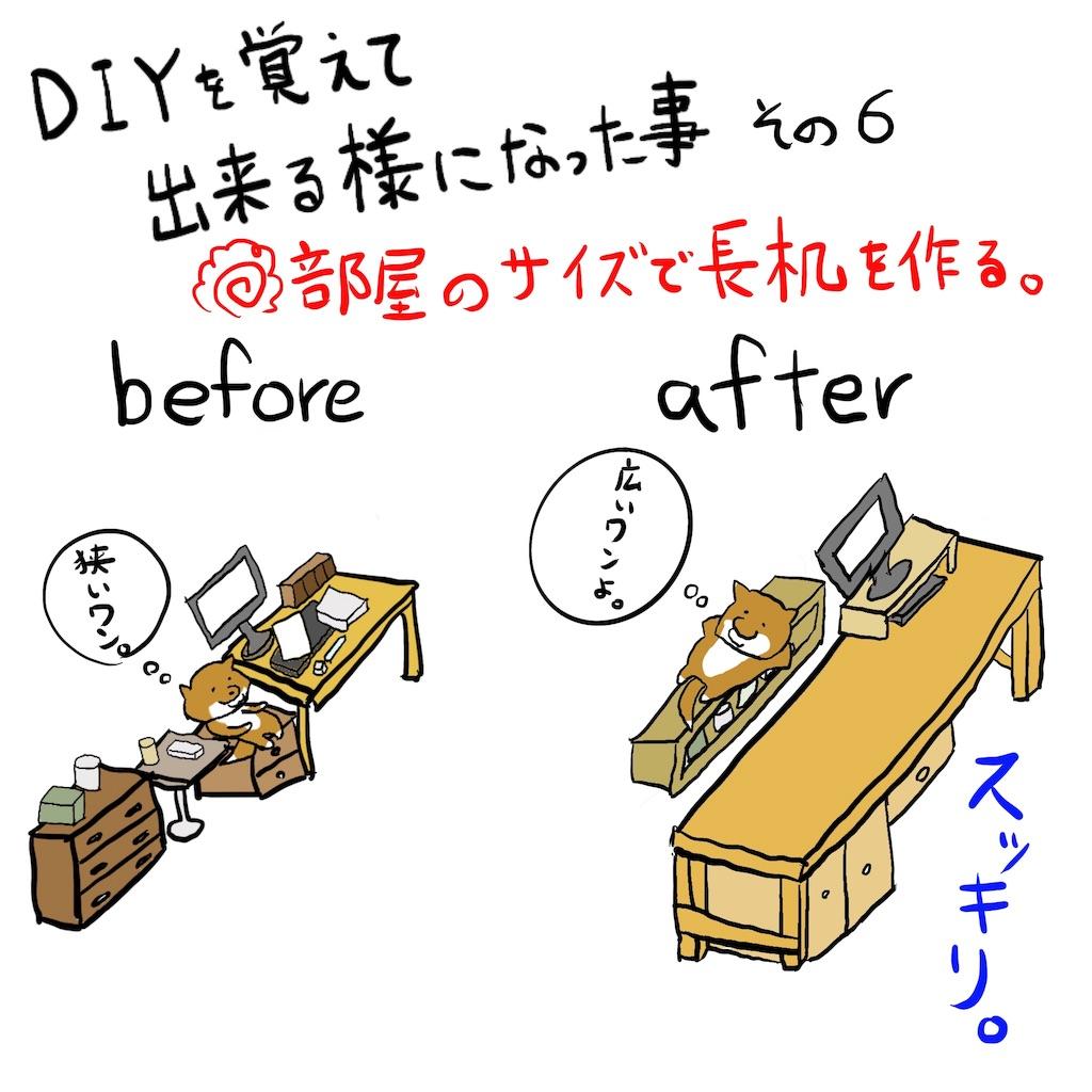 f:id:gomateishoku:20190311215750j:image