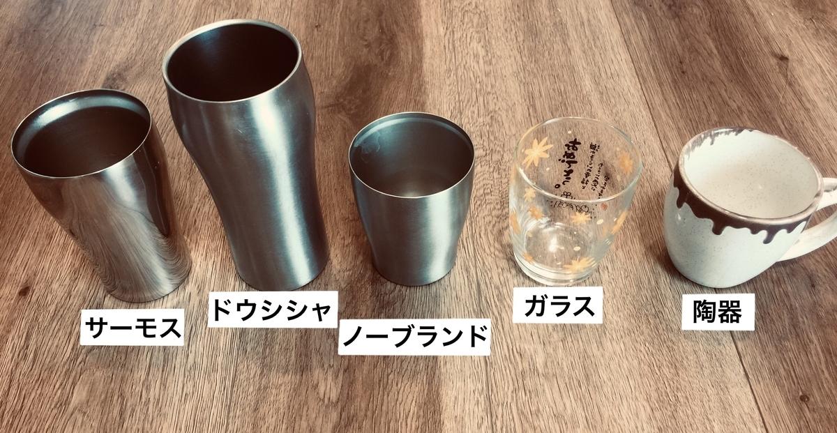 f:id:gomateishoku:20190824140616j:plain