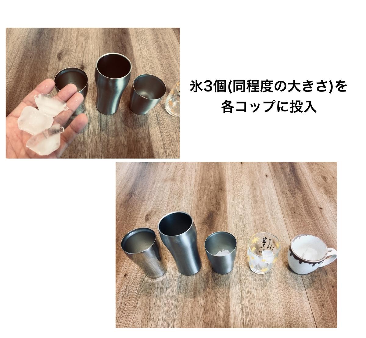 f:id:gomateishoku:20190824140738j:plain