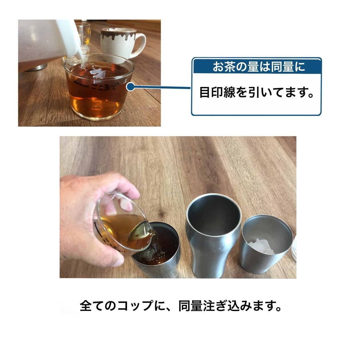 f:id:gomateishoku:20190824140835j:plain