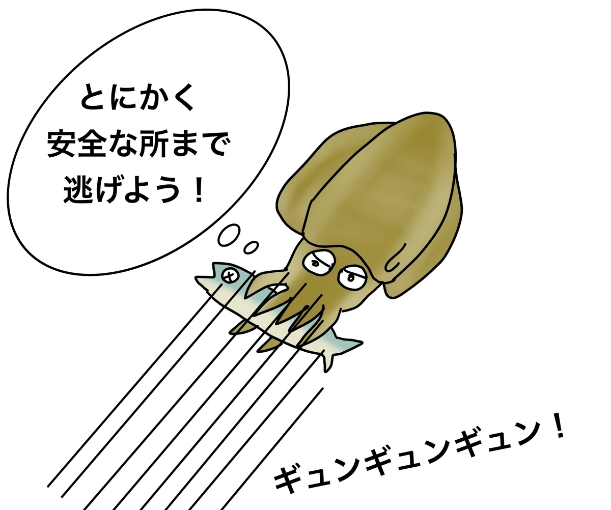 f:id:gomateishoku:20190827212250j:plain