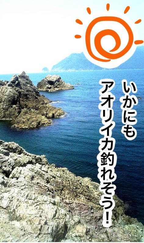 f:id:gomateishoku:20190828113008j:plain