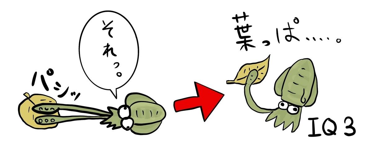 f:id:gomateishoku:20190829195814j:plain