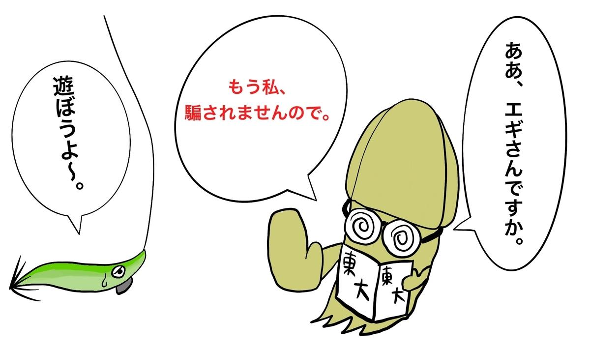 f:id:gomateishoku:20190829212418j:plain