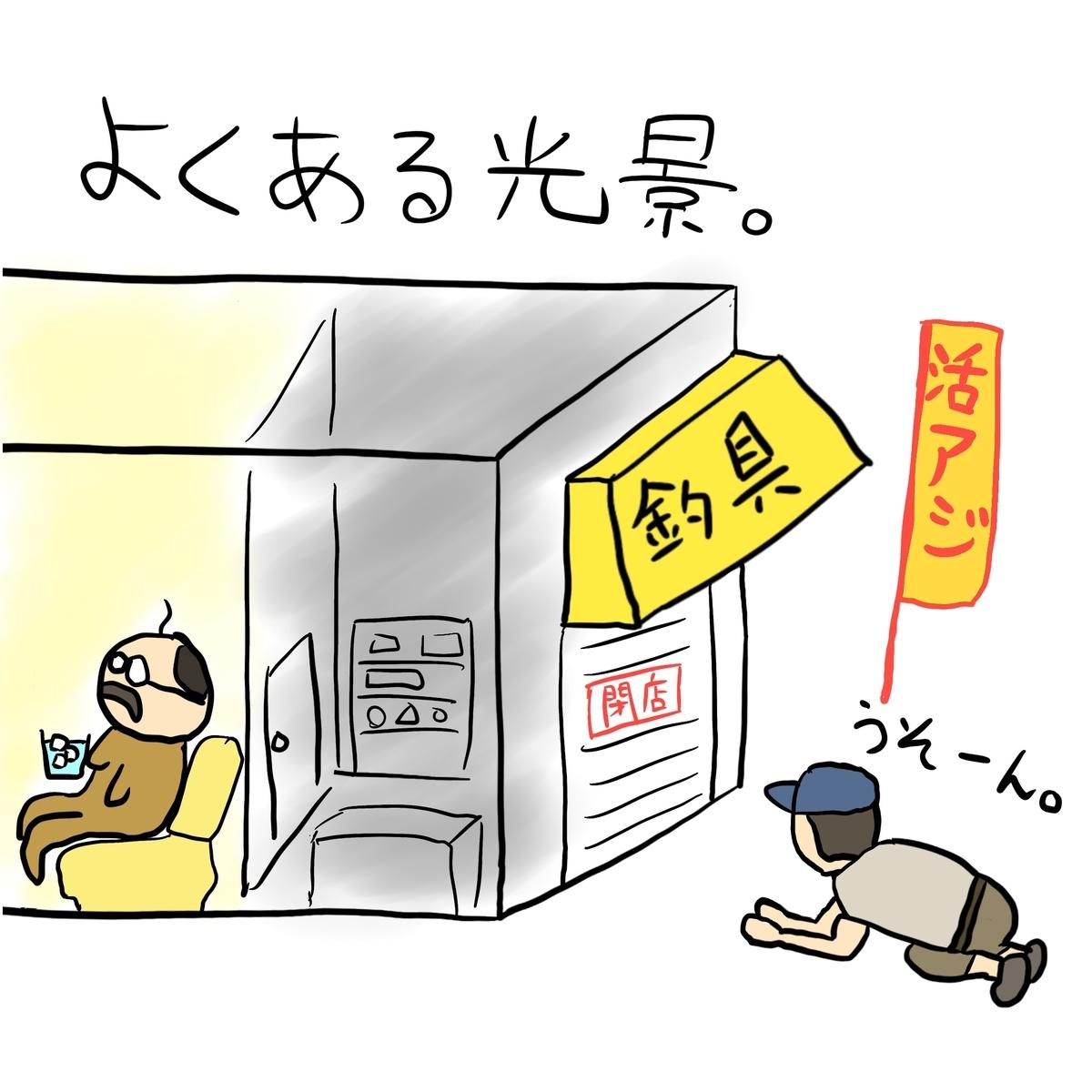 f:id:gomateishoku:20190831093741j:plain