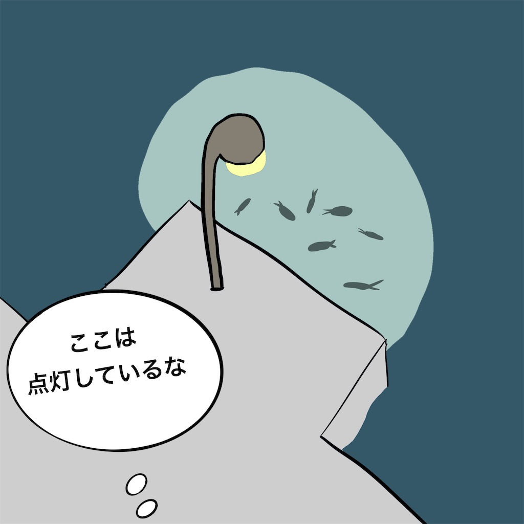 f:id:gomateishoku:20190831204600j:image