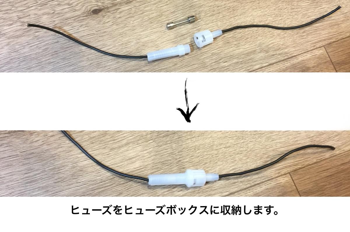 f:id:gomateishoku:20190910212242j:plain